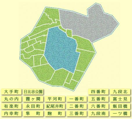 麹町支部管轄地図詳細